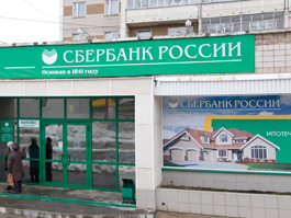 Депозиты Сбербанка России для бизнеса – проще и быстрее