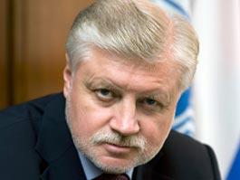 Спикера Совета Федерации Сергея Миронова отправили в отставку