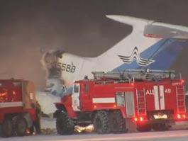 В результате взрыва самолета в Аргентине погибли 22 человека