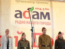 Ижевская радиостанция номинирована на престижную премию