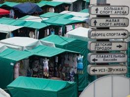 В Москве закроют рынок в «Лужниках»