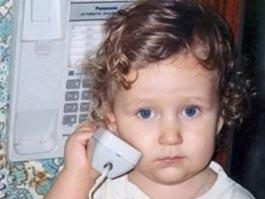 Защитить ребенка от насилия в семье в Ижевске можно по телефону