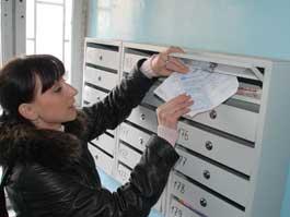 Кто отвечает за почтовые ящики в Ижевске?