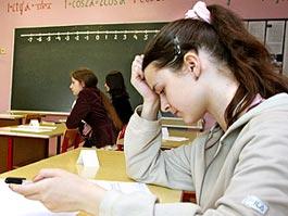 Только в 2013 году в России введут ЕГЭ для девятиклассников
