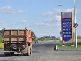 Цена на бензин в Ижевске подкатила к отметке в 30 рублей за литр