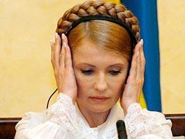Юлии Тимошенко запретили покидать Киев