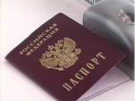 С 1 июля ижевчане будут получать паспорт нового образца