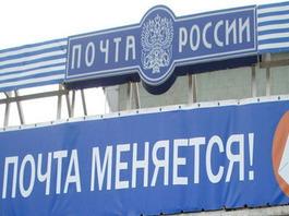 В Ижевске откроется почтовое отделение вип-класса