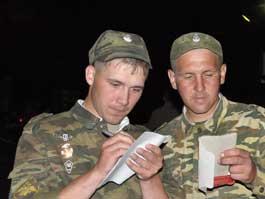 Солдаты воинской части: взрывы на артиллерийском арсенале в Пугачёво могут продолжаться еще неделю