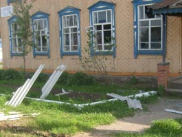 На восстановление сел, пострадавших от взрывов на арсенале в Удмуртии, понадобится 1 миллиард рублей