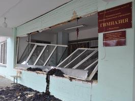 Президент Удмуртии увеличил сумму ущерба от взрывов в Пугачево до 2 миллиардов рублей