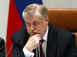 Сергей Миронов стал депутатом Госдумы