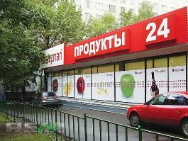 В Ижевске из-за нехватки денег мать-одиночка украла продукты для своего ребенка