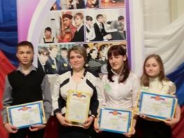 Ижевские школьники получили Дипломы 2-й степени на Всероссийской научной конференции