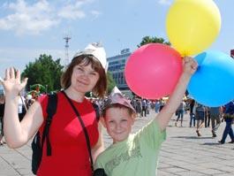 12 июня россияне отмечают День России