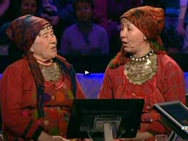 «Бурановские бабушки» выиграли 800 тысяч рублей!