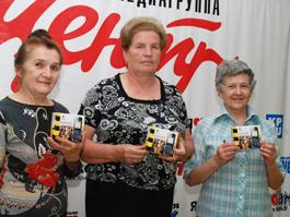 Газета «Центр» подвела итоги конкурса старых фотографии Ижевска