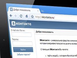 Социальная сеть «ВКонтакте» окончательно меняет адрес