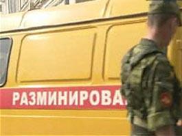 В Челябинске на заводе взорвалась самодельная бомба
