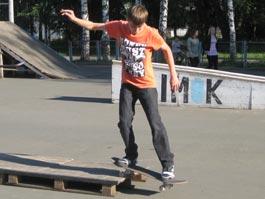 Как в Ижевске отметили международный день скейбординга