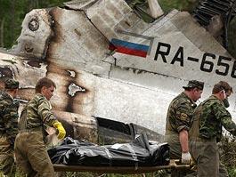Авиакатастрофа под Петрозаводском: от тяжелых ран умер выживший мальчик