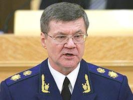 Юрий Чайка переназначен генпрокурором России