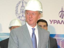 Анатолий Чубайс нажал в Ижевске красную кнопку