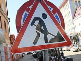 В Ижевске перекрыли для транспорта улицу Красногеройскую