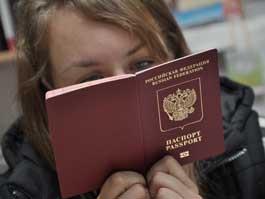 Что грозит ижевчанам за несвоевременную сдачу документов на паспорт?