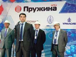 Финансовая корпорация «УРАЛСИБ»: инвестиции в будущее