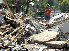От землетрясения в Японии пострадали 7 человек
