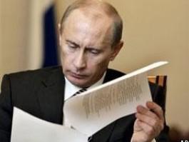 Каждый россиянин может отправить электронное письмо Владимиру Путину в защиту уссурийской реки Бикин