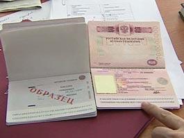 В России начинают выдавать паспорта нового образца, которые невозможно подделать
