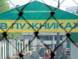 В Москве закрыли рынок «Лужники»