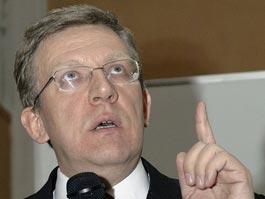 Правительство России отменит бюджетные кредиты регионам
