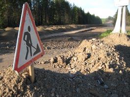 Прокуратура Удмуртии признала объездную дорогу на Воткинск опасной
