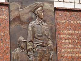 В Ижевске открыли памятник погибшим сотрудникам ГИБДД