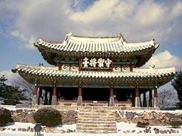 Олимпиада-2018 пройдет в Южной Корее