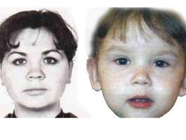 Полиция Ижевска ищет пропавшую маму с маленькой дочкой