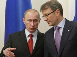 Герман Греф посоветовал Владимиру Путину отказаться от наличных денег