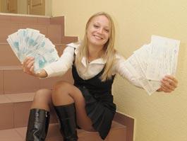 В Ижевске с должниками за квартплату будут разбираться сами жильцы