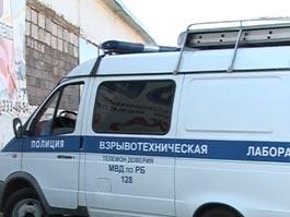 В Башкирии рабочий взорвал себя, требуя выплатить зарплату