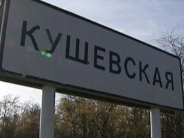 Фигурант Кущевского дела, обвиняемый в убийстве 6 человек, покончил с собой