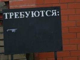 Предприятия Ижевска ищут 17 тысяч работников