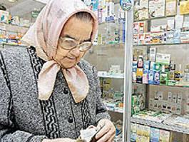 Пенсионеры заболели, купив некачественное лекарство в ижевской аптеке
