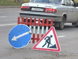 В Ижевске ограничили движение машин по нескольким улицам