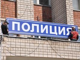 Удмуртия заняла 35 место в российском рейтинге безопасности регионов