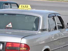 Как ижевчанам правильно решать конфликты с таксистами
