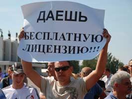 Протестующие таксисты Ижевска призывали перекрыть улицу Пушкинскую