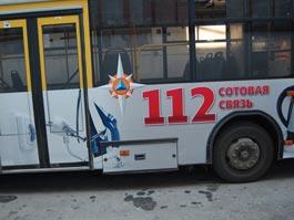 По Ижевску ездит противопожарный автобус